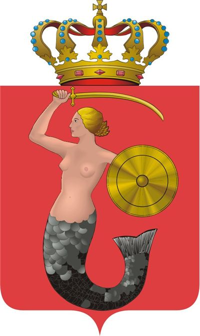 Picture Of Mermaid On Coat Of Arms Of Warsaw