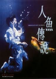 Picture Of Promotional Poster For The Film Mermaid Got Married