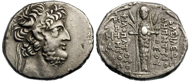 Picture Of The Goddess Atargatis As A Fish With Human Head On Ancient Greek Coin